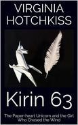 Kirin 63