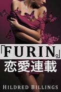 """Furin."" (Lesbian Romance)"