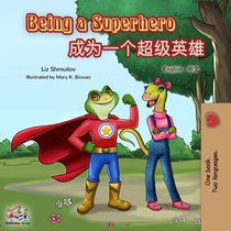 Being a Superhero (English Chinese Bilingual Book)