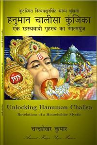 Unlocking Hanuman Chalisa: Revelations of a Householder Mystic