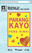 Parang Kayo, Pero Hindi