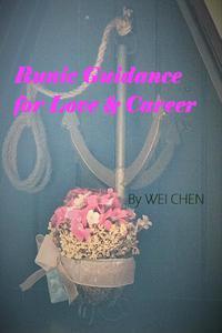 Door to Inner Voice: Runic Guidance for Love & Career