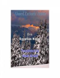 Eva Egyptian Novel