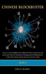 Chinese Blockbuster 4