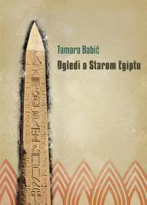Ogledi o starom Egiptu