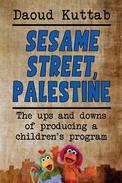 Sesame Street, Palestine