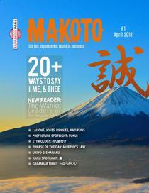 Makoto e-Zine #1