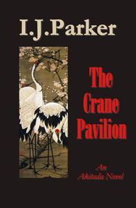 The Crane Pavilion