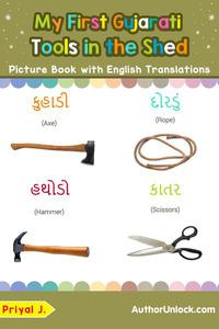 My First Gujarati Tools in the Shed Picture Book with English Translations