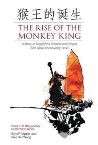 Rise of the Monkey King