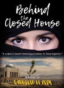 Behind The Closed House: A Coming Of Age Contemporary Novel