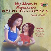 My Mom is Awesome (Japanese Bilingual book)