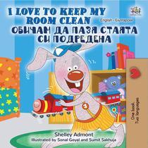 I Love to Keep My Room Clean (English Bulgarian Bilingual Book)