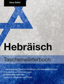 Taschenwörterbuch Hebräisch