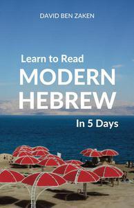 Learn to Read Modern Hebrew in 5 Days