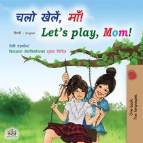चलो खेलें, माँ! Let's Play, Mom!