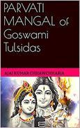 Parvati Mangal of Goswami Tulsidas