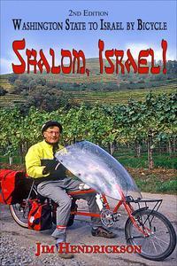 Shalom, Israel!