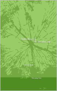 Anthology of My Secular Life