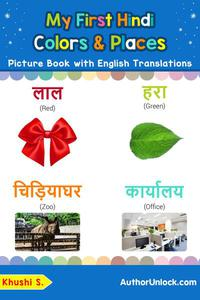 My First Hindi Colors & Places Picture Book with English Translations