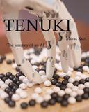 Tenuki