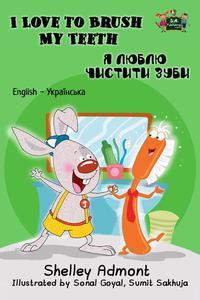I Love to Brush My Teeth: English Ukrainian Bilingual Book