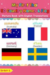 My First Thai 50 Country Names & Flags Picture Book with English Translations