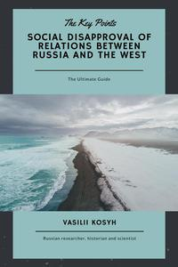 Social Disapproval of Relations Between Russia and the West: the Key Points