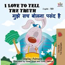 I Love to Tell the Truth (English Hindi Bilingual Book)