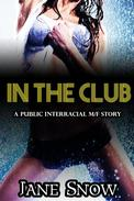 In The Club