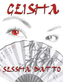 Geisha - A Shadow Wolf Prequel