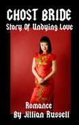 A Story Of Undying Love (Romance)