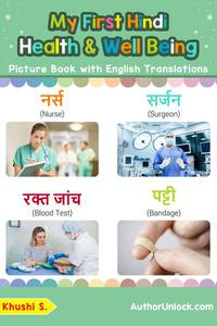 My First Hindi Health and Well Being Picture Book with English Translations