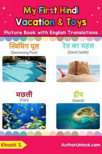 My First Hindi Vacation & Toys Picture Book with English Translations