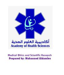 Medical Ethics and Scientific Research