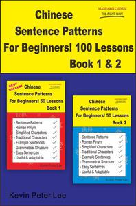 Chinese Sentence Patterns For Beginners! 100 Lessons Book 1 & 2