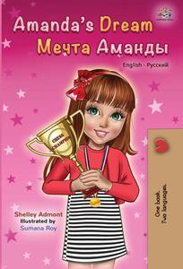 Amanda's Dream (English Russian Bilingual Book)