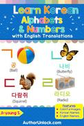 Learn Korean Alphabets & Numbers