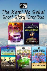 The Kami No Sekai Short Story Omnibus