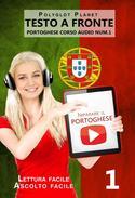 Imparare il portoghese - Lettura facile   Ascolto facile   Testo a fronte - Portoghese corso audio num. 1