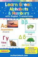 Learn Greek Alphabets & Numbers