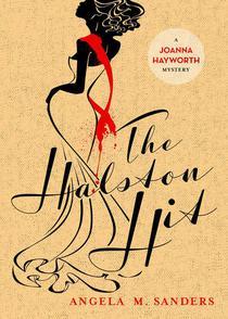 The Halston Hit
