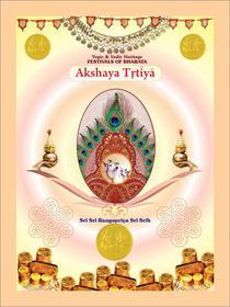 Akshaya Tṛtīyā