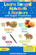 Learn Bengali Alphabets & Numbers