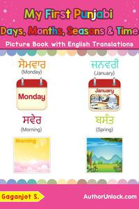 My First Punjabi Days, Months, Seasons & Time Picture Book with English Translations