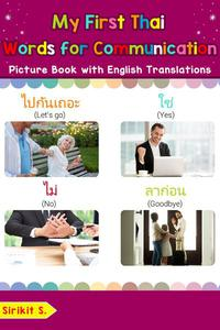 My First Thai Words for Communication Picture Book with English Translations