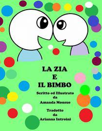La Zia e Il Bimbo