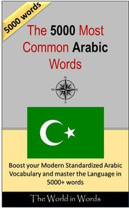 The 5000 most Common Arabic Words