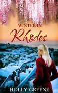 Winter in Rhodes