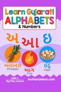 Learn Gujarati Alphabets & Numbers